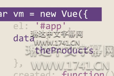 Learning Vue.js/学习vue教程