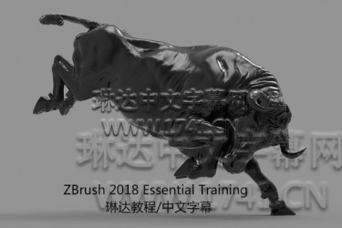 ZBrush 2018 Essential Training/zbrush 2018 入门教程/lynda教程中文字幕