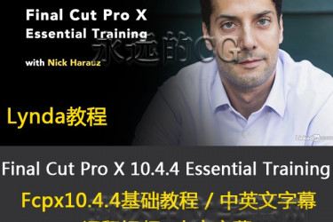 Lynda教程/Final Cut Pro X 10.4.4 Essential Training/Fcpx 10.4.4基础教程/中英文字幕