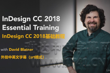 InDesign CC 2018 Essential Training/InDesign CC 2018基础教程/lynda教程中文字幕/琳达教程