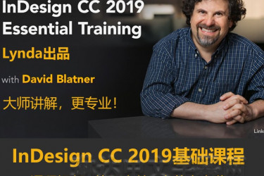 InDesign CC 2019 Essential Training/InDesign CC 2019基础教程/lynda教程中文字幕/琳达教程