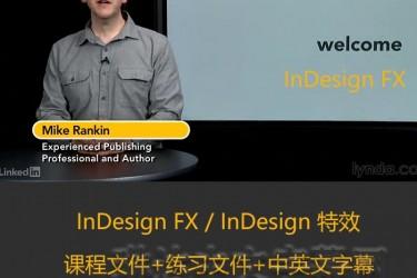 InDesign FX/InDesign 特效/lynda教程/lynda中文字幕/琳达中文字幕