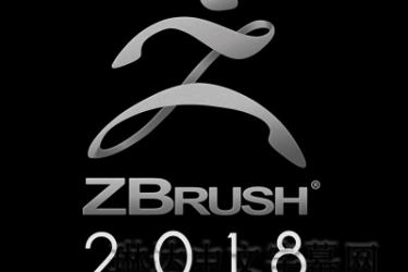 ZBrush2018全面基础入门中文教程_ZBrush 2018 Essential Training(中文字幕)